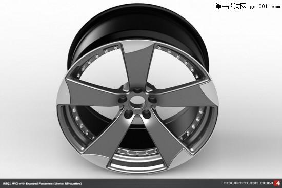 RS-quattro-RSQ1-MV2-blind-wheel-ADV1-2-550x366.jpg