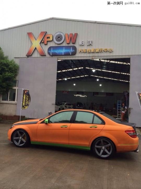 上海帕沃汽车改装 电话微信18912276896