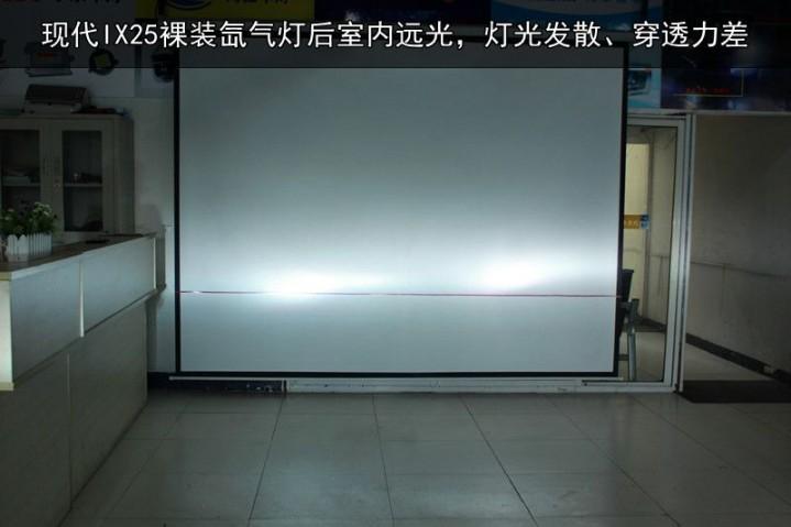 现代IX25灯光改装 原装Q5双光透镜,国产汉雷灯泡