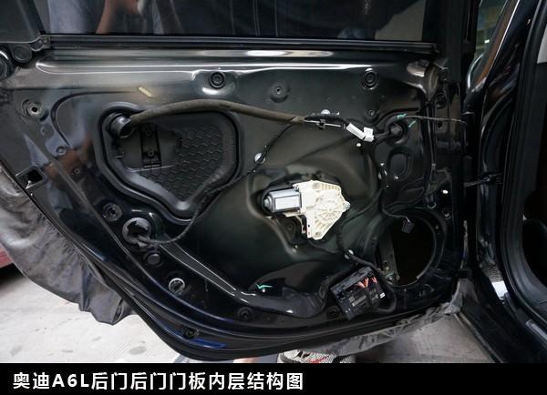 湖南2015款奥迪A6L汽车音响无损改装