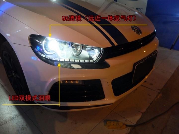 扬州尚酷大灯改装 奥迪Q5透镜 欧司朗灯泡  LED双模式泪眼