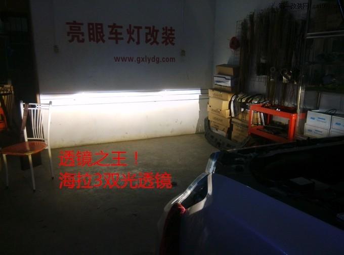 近光(海拉3).jpg