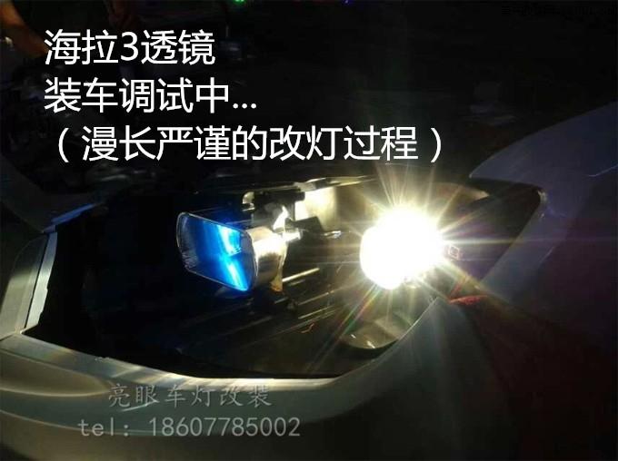 长安CS75 (2).jpg