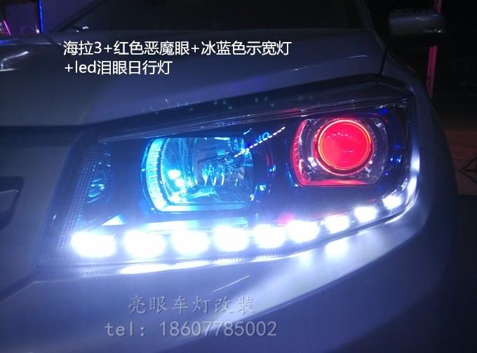 长安CS75改海拉3透镜 (7).jpg