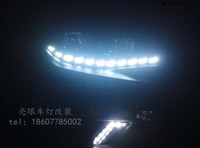 长安CS75改海拉3透镜 (9).jpg