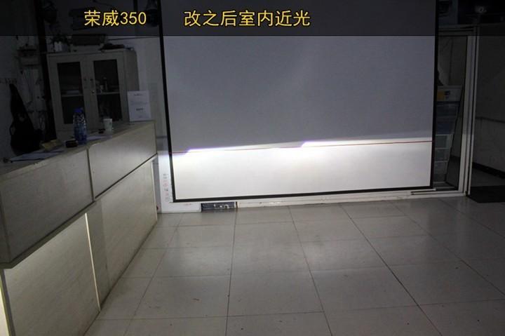 荣威350大灯改装Q5透镜——黑夜出击,超乎你想象