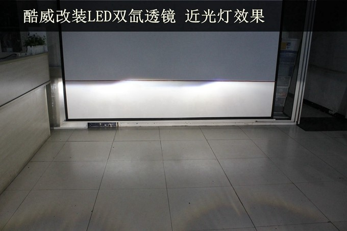 南京酷威大灯改装 高配双U高亮LED日行灯 双光透镜氙气大灯
