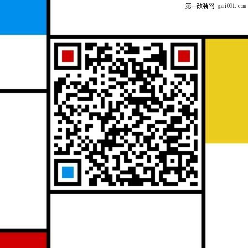 淮安专业改灯,宝马原厂件联系方式微信.jpg