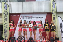 广州赛驱参加2018年爱柏赛