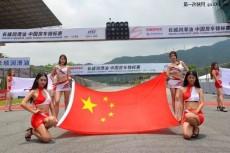 CTCC中国房车锦标赛模特篇