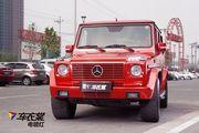奔驰G55电镀红车身改色